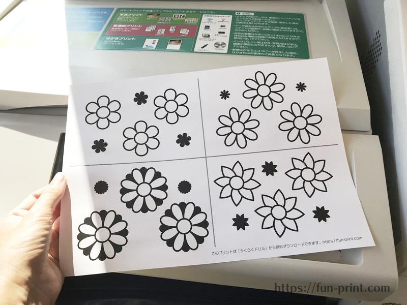 スマホからコンビニで印刷する方法