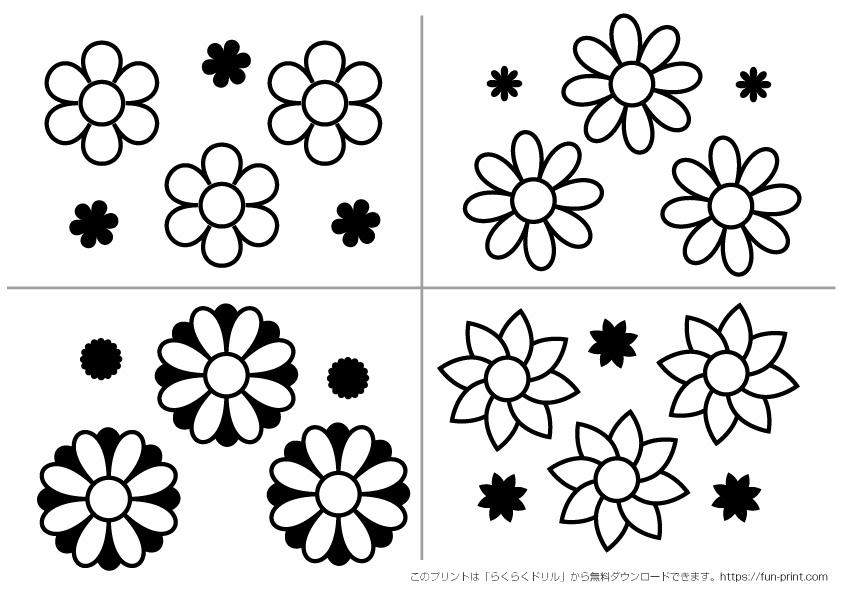 丸シール貼りの台紙15mm花