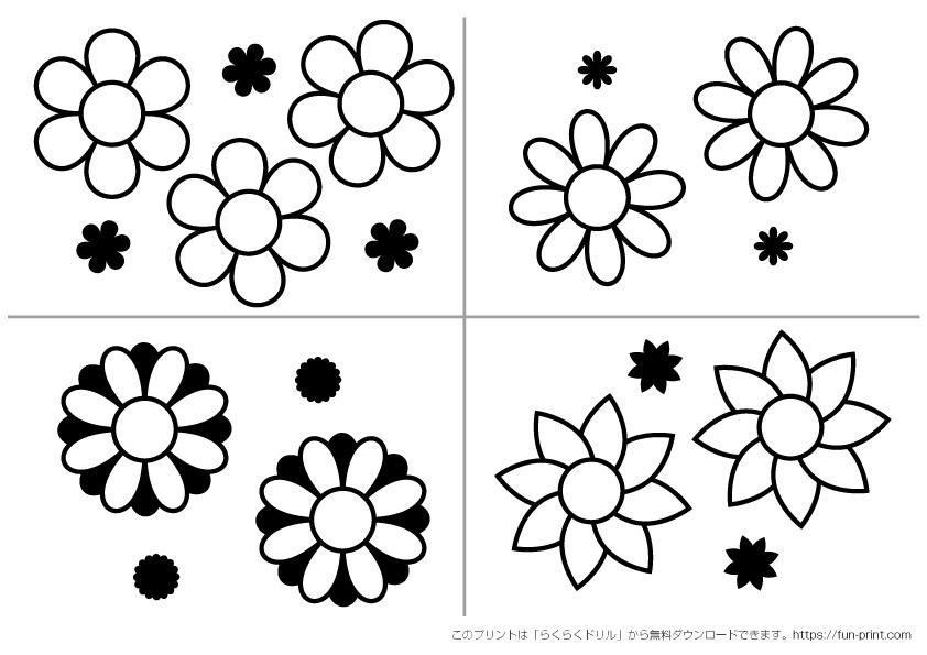 丸シール貼りの台紙20mm花
