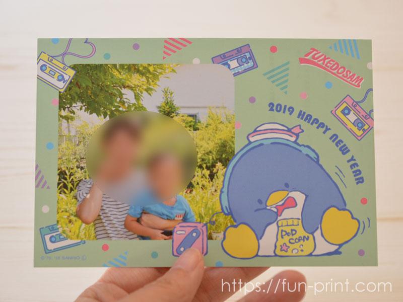 安い写真年賀なら500円のTOLOT