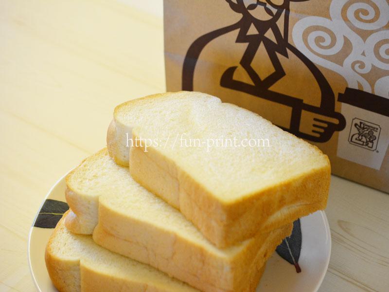 コメダでパンを買ってきたよ
