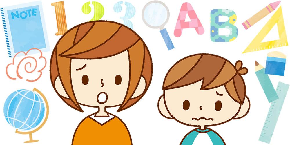 幼児教材で悩む親子