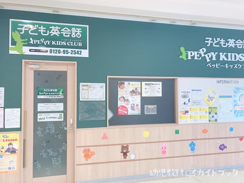 通信幼児教材のメリットとデメリット!幼児教室とどっちがいいの?