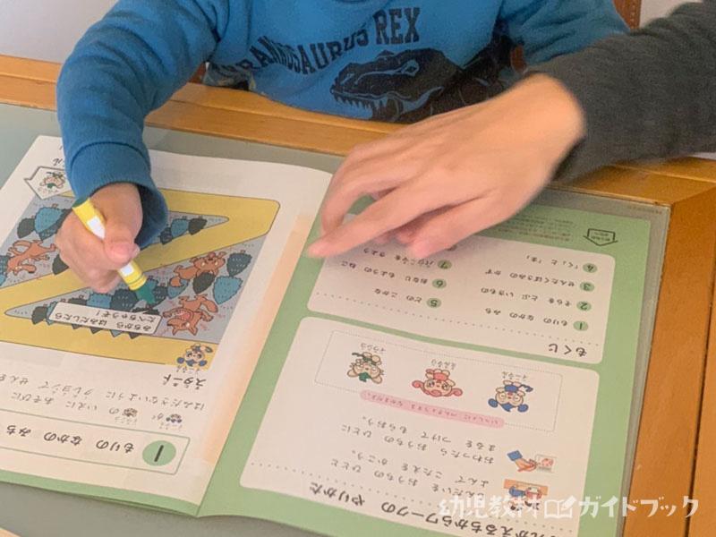 3歳の息子のための幼児教材を選ぶ