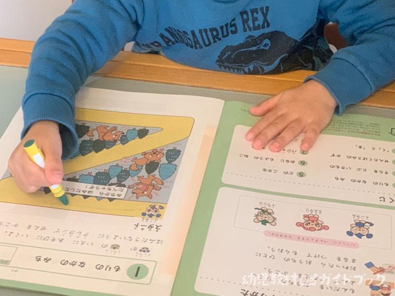 幼児教材はプリントで学ぶ?それともタブレット?