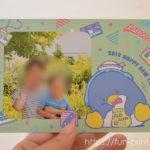 写真入り年賀状が安く簡単に完成!年賀状印刷サービスで楽にすませたよ