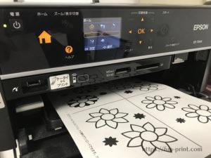 パソコンからの印刷方法