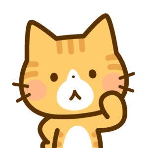 アイコン猫うーん