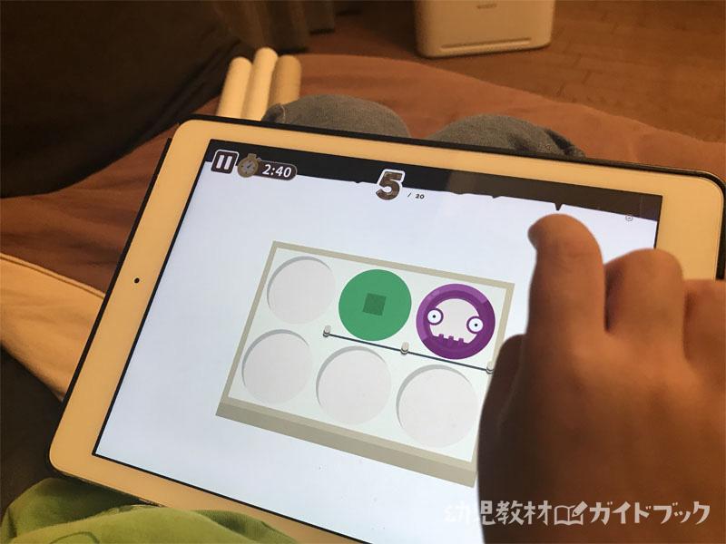 ワンダーボックスの体験版アプリ