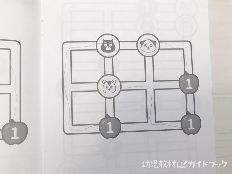ハテニャンのパズルノート